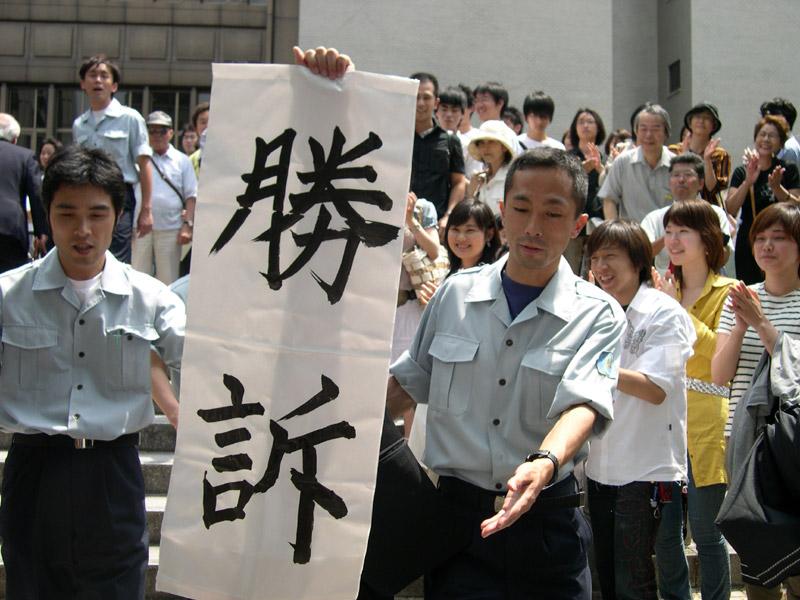 大阪訴訟判決速報|薬害肝炎全国...